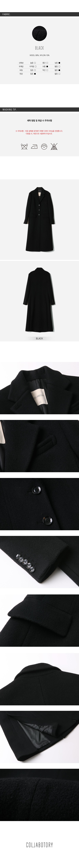 콜라보토리(COLLABOTORY) [BACMA3008M]클래식 슬림 맥시 코트
