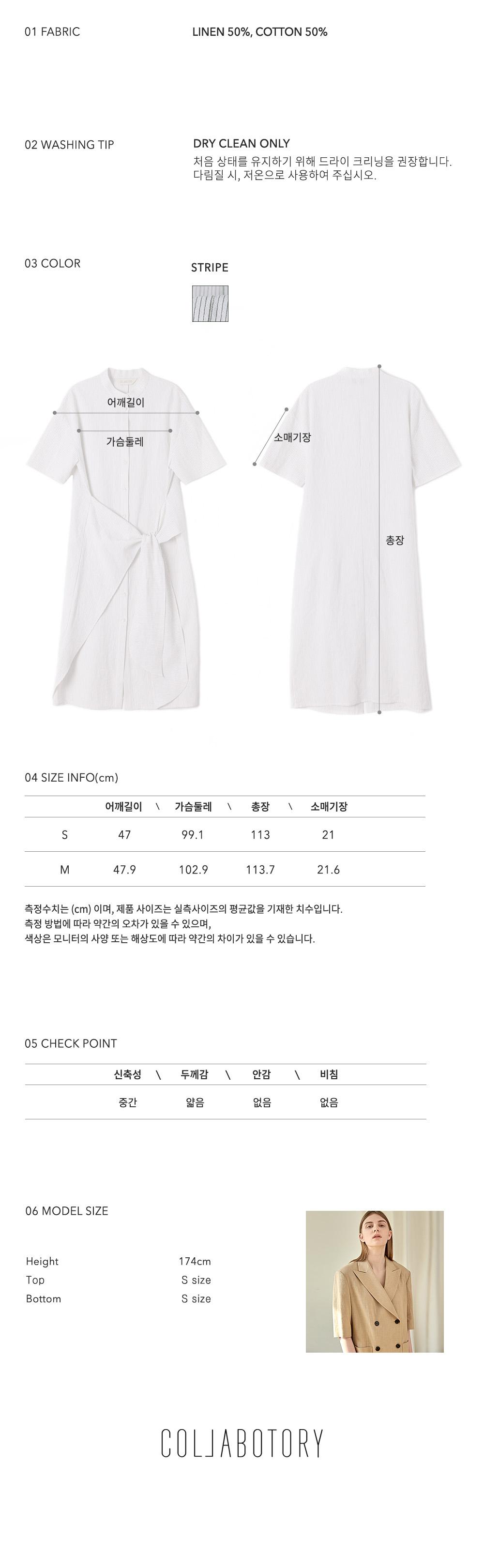 콜라보토리(COLLABOTORY) [BBAMA4054M]비대칭 랩 셔츠 원피스